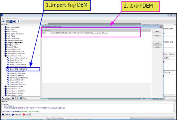 SAGA_importgrid