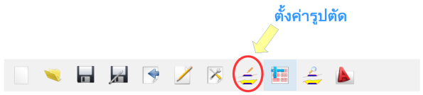 section_settings_toolbar